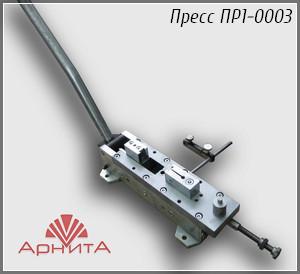 Пресс для изготовления штанц-форм ПР1-0003 | МК Арнита.
