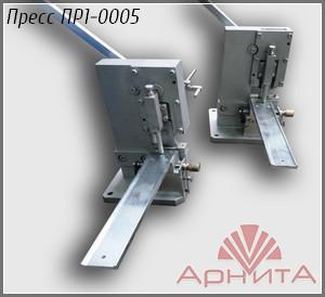 Пресс для изготовления штанц-форм ПР1-0005 | МК Арнита.